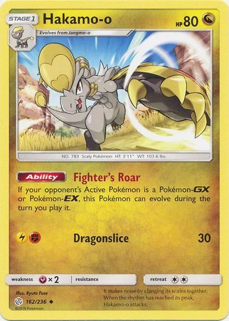 Pokemon Cosmic Eclipse Larvesta 34//236 NM//M Reverse Holo Rare