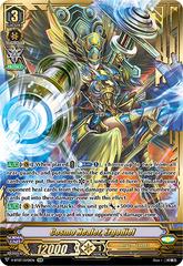 Cosmo Healer, Ergodiel - V-BT07/SV01EN - SVR