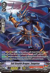 Evil Stealth Dragon, Zangetsu - V-BT07/SP05EN - SP