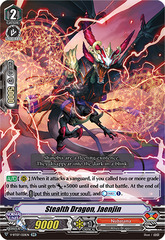 Stealth Dragon, Jaenjin - V-BT07/021EN - RR