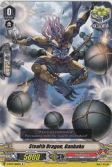 Stealth Dragon, Ganbaku - V-BT07/064EN - C