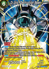 Dr.Uiro, Destruction Beam - BT8-039 - SR