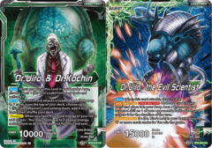 Dr.Uiro & Dr.Kochin // Dr.Uiro, the Evil Scientist - BT8-045 - UC - Foil