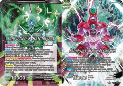 Dr.Lychee & Hatchhyack // Hatchhyack, Malice Assimilated - BT8-089 - UC - Foil