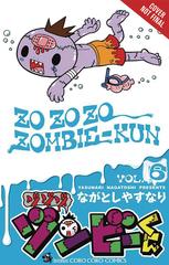 Zo Zo Zombie Gn Vol 06 (STL138019)