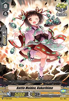 Battle Maiden, Kukurihime - V-TD09/011EN - TD - Foil
