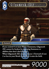 Gilgamesh (XI) - 10-111H - Foil