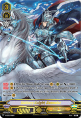 Solitary Knight, Gancelot - V-CS02/001EN - PR