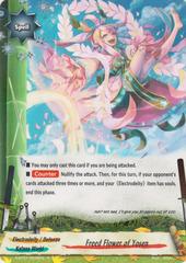 Freed Flower of Yosen - S-BT07/0026EN - R