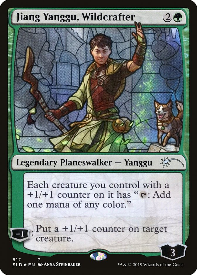 Jiang Yanggu, Wildcrafter - Foil - Stained Glass