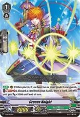 Crocus Knight - V-PR/0123EN - PR