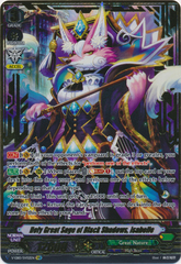 Holy Great Sage of Black Shadows, Isabelle - V-EB10/SV02EN - SVR