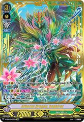 Arboros Dragon, Sephirot - V-EB10/SV03EN - SVR