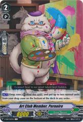 Art Club Member, Pernoire - V-EB10/047EN - C
