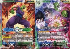 Piccolo // Son Gohan & Piccolo, Surge of Consciousness - EX10-03 - EX