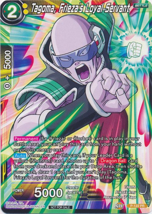 Tagoma, Friezas Loyal Servant (Power Booster: World Martial Arts Tournament) - P-122 - PR - Foil