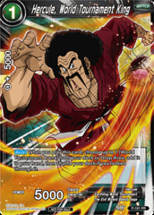 Hercule, World Tournament King - P-161 - PR - Foil