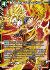 SS Son Goku, Valiant Breakthrough - XD3-05 - ST