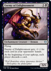 Enemy of Enlightenment - Foil
