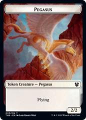 Pegasus Token