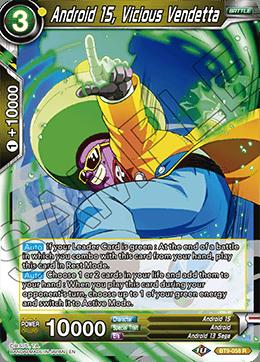 Android 15, Vicious Vendetta - BT9-058 - R