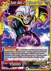Super Baby 2, Malignant Force - BT9-095 - UC