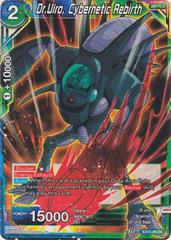 Dr. Uiro, Cybernetic Rebirth - EX10-05 - EX - Foil