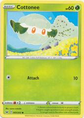 Cottonee - 005/202 - Common