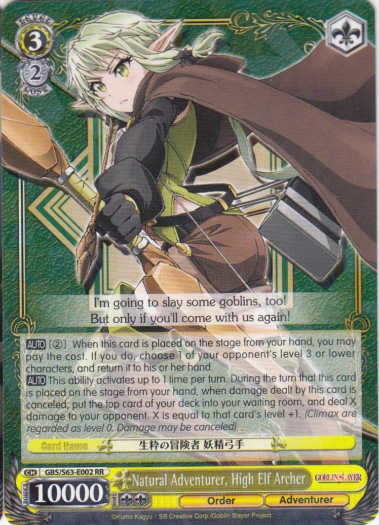 RR Near Mint WEISS Gobli 1x Natural Adventurer High Elf Archer GBS//S63-E002