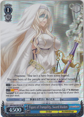 Figure of Tranquility, Sword Maiden - GBS/S63-E072S - SR