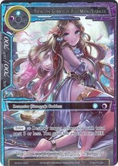 Freya, the Goddess of Full Moon (Stranger) - SDA02-022 - ST - Full Art