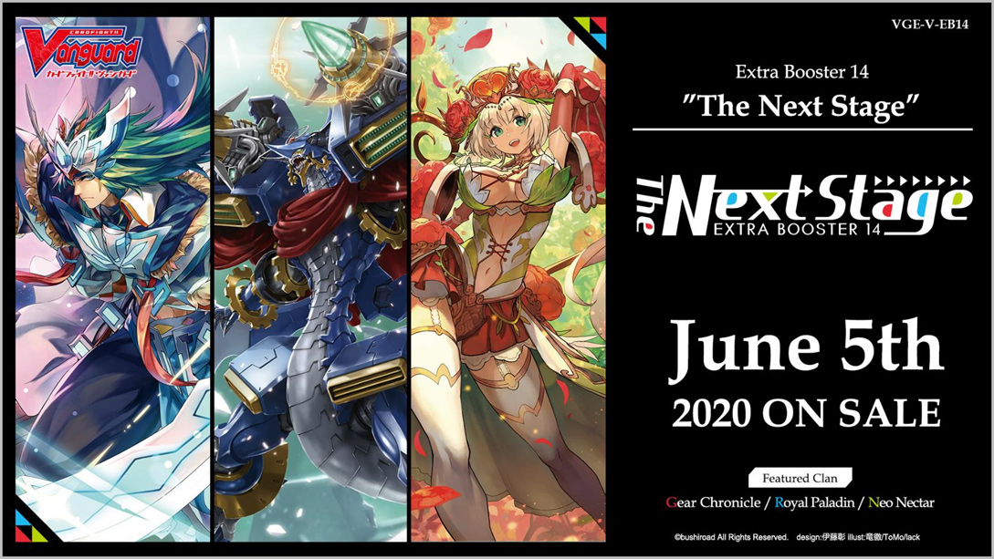 V Extra Booster 14: The Next Stage Booster Box
