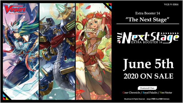 V Extra Booster 14: The Next Stage Booster Pack