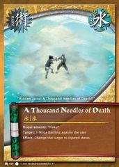 A Thousand Needles of Death - J-035 - Uncommon - Unlimited Edition - Foil