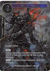 Brutal Majin - A02-034 - R - Full Art