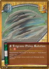 8 Trigrams Palms Rotation - J-143 - Rare - Unlimited Edition - Wavy Foil