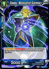 Gowasu, Manipulative Supremacy - DB2-058 - C