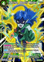 Kakunsa, Beastly Maiden - DB2-072 - SR