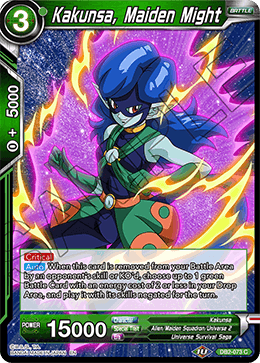 Kakunsa, Maiden Might - DB2-073 - C - Foil