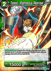 Toppo, Righteous Reprisal - DB2-091 - UC - Foil
