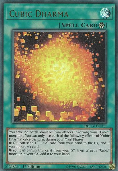 Cubic Dharma - DUOV-EN050 - Ultra Rare - 1st Edition