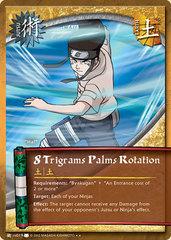 8 Trigrams Palms Rotation - J-US019 - Rare - Unlimited Edition - Foil