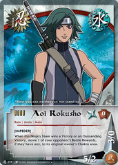 Aoi Rokusho - N-249 - Uncommon - Unlimited Edition