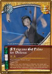 8 Trigrams 64 Palms for Defense - J-291 - Rare - 1st Edition - Diamond Checkered Foil