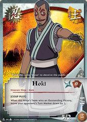 Hoki - N-381 - Uncommon - 1st Edition - Wavy Foil