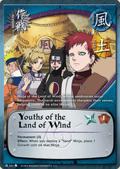 Youths of the Land of Wind - M-321 - Rare - 1st Edition - Wavy Foil