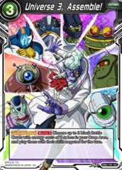 Universe 3, Assemble! - DB2-161 - UC - Foil