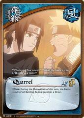Quarrel - M-349 - Rare - Unlimited Edition