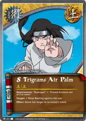 8 Trigrams Air Palm - J-421 - Rare - Unlimited Edition - Foil