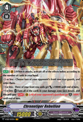 Chronotiger Rebellion - V-EB13/003EN - VR